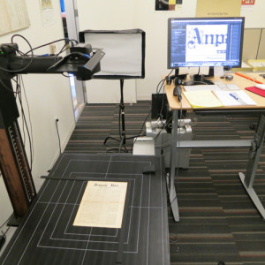 """Anpao"" newspaper being digitized."