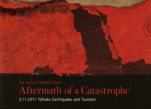 "Cover of ""Aftermath of a Catastrophe""."