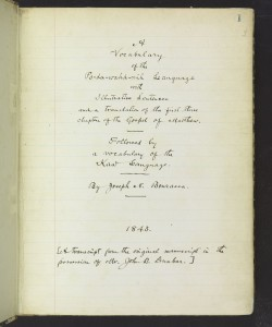 Title page from A vocabulary of the Po-da-wahd-mih Language by Joseph N. Bourassa, 1843.