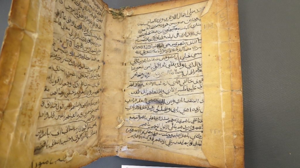 Arabic manuscript waste?