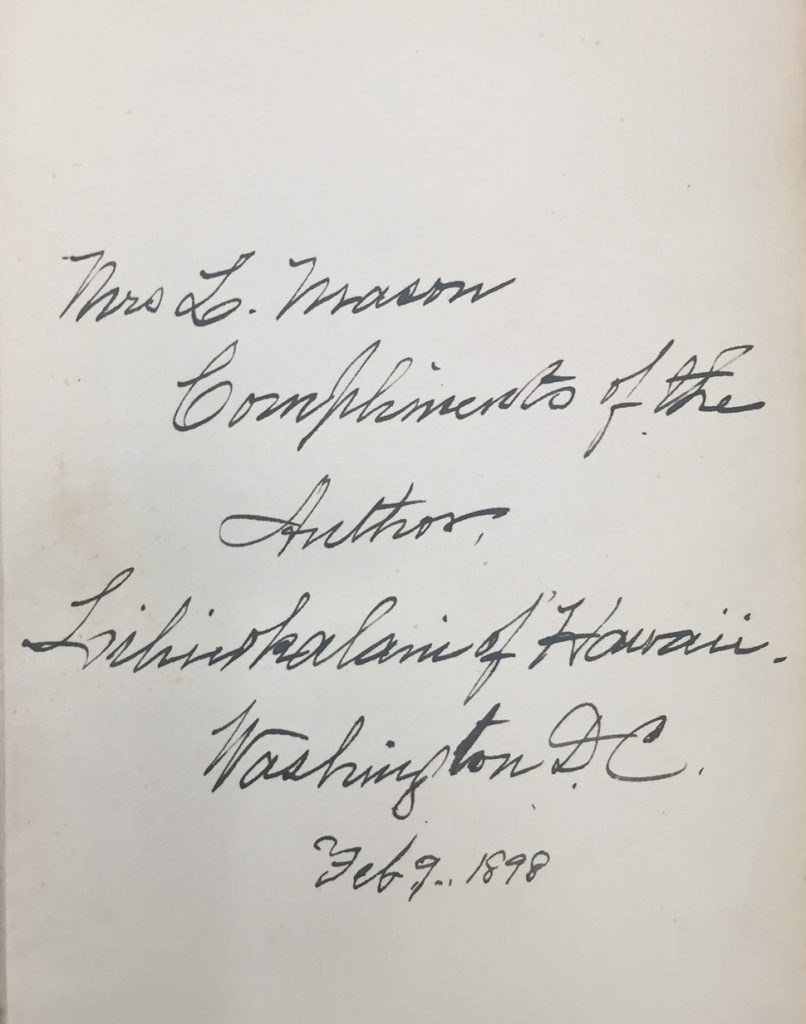 Inscription in Hawaii's Story by Hawaii's Queen Liliuokalani.