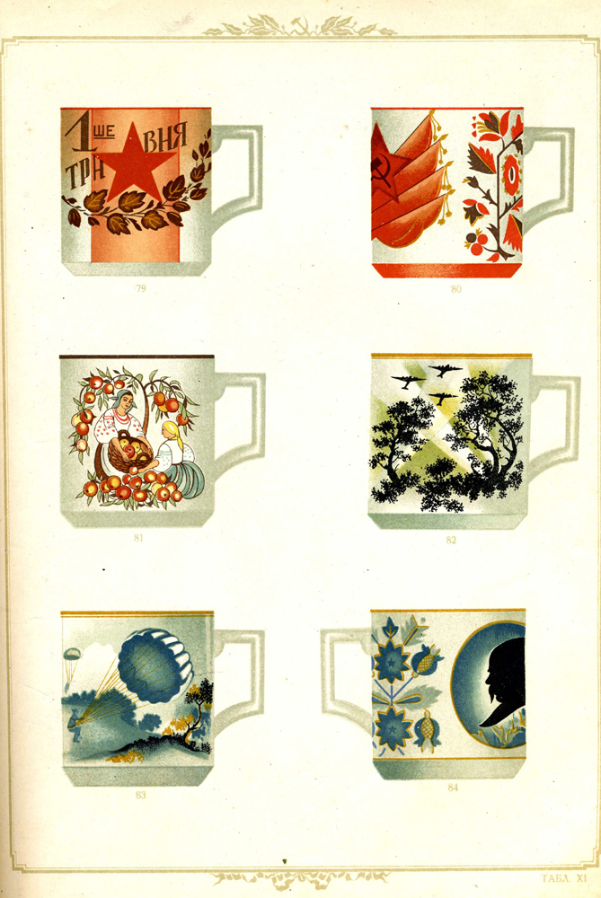 Six Ukrainian cup designs