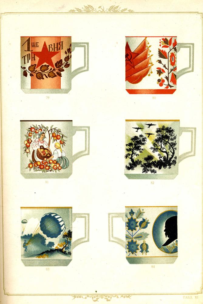 Six Ukrainian cup designs
