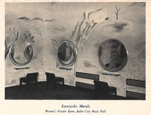 Image of a mural painted by Yasuo Kuniyoshi in the women's powder room of Radio City Music Hall.