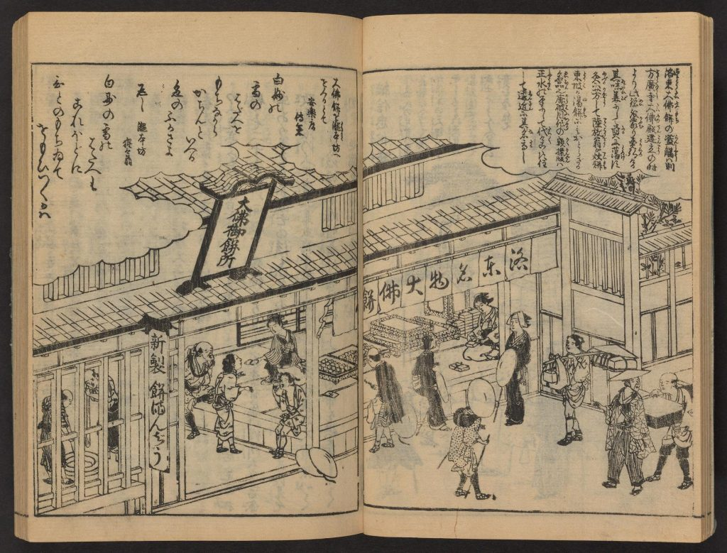 Black and white wood block print of Japanese scene featuring busy rice cake shop.
