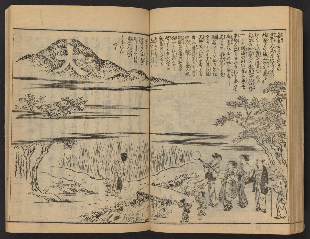 Black and white wood block print of group of people in traditional Japanese dress looking toward mountain.