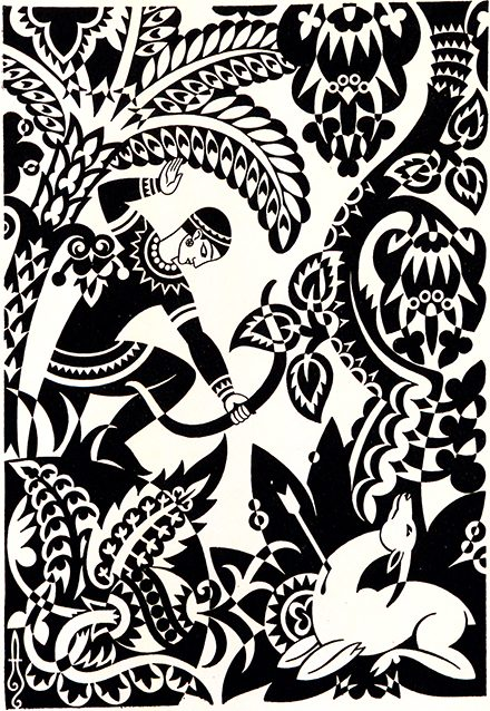 Black and white illustration of archer shooting deer with ornate, leafy background.