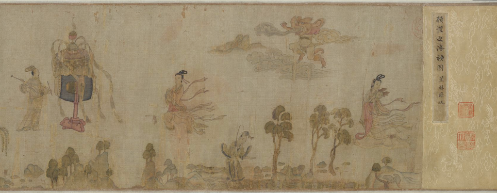 Chinese scroll illustrating river nymph.