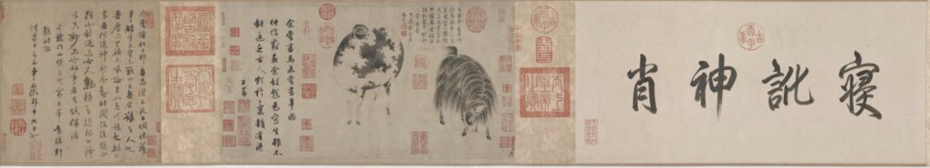 Chinese scroll with sheep and goat.