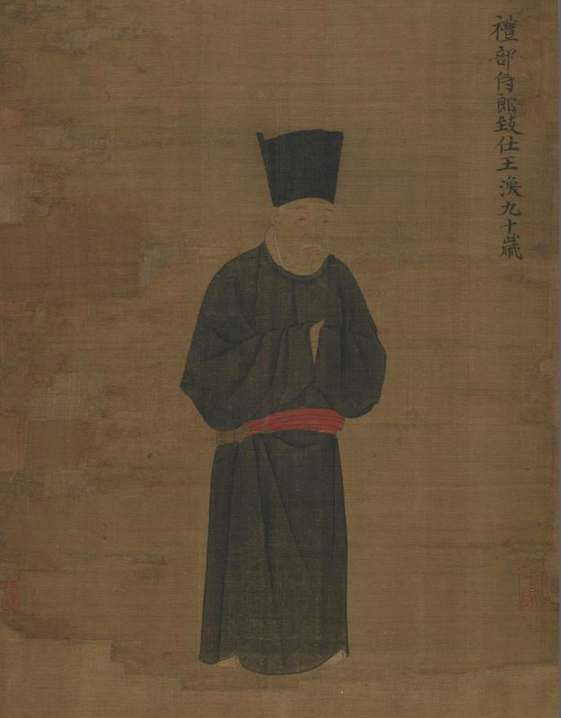 Chinese portrait of older man with tall black hat and black robe.