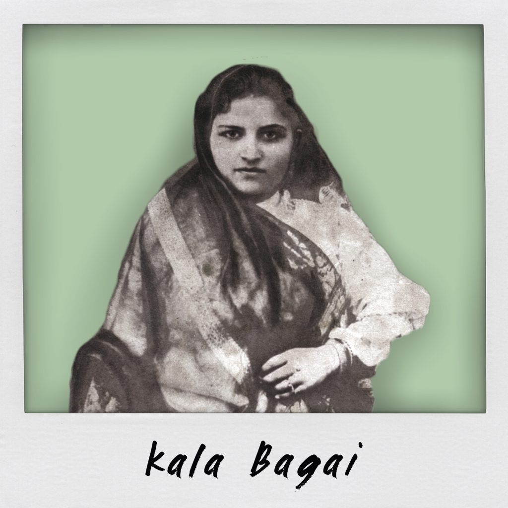 Graphic featuring photo of Kala Bagai, woman with long dark hair in center.