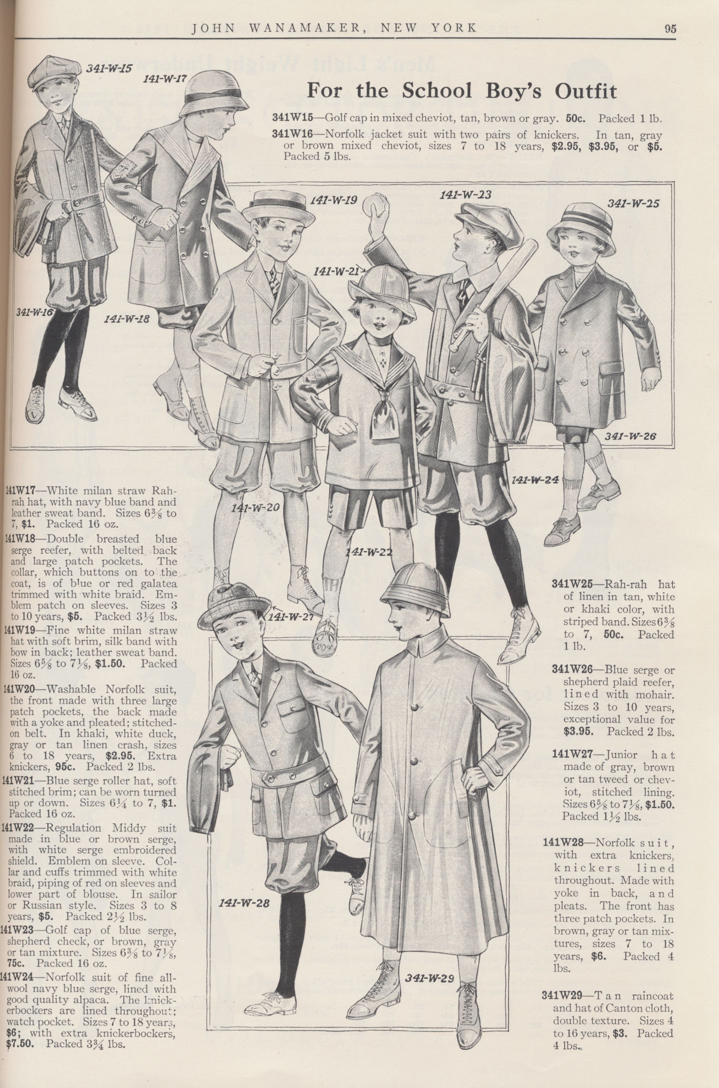 Boys' School Outfits